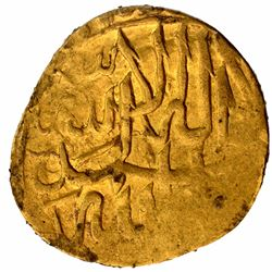 Gold Misqal Coin of Akbar.