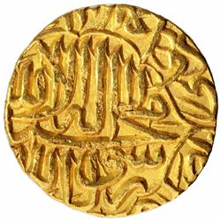 Extremely Rare Gold Mohur Coin of Akbar of Fathpur Mint.