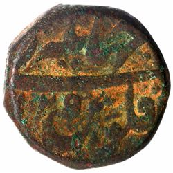 Copper One Dam Coin of Jahangir of Ajmer Mint.