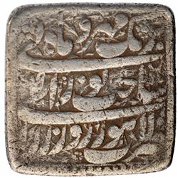 Silver Square Jahangiri Rupee Coin of Jahangir of Lahore Mint.