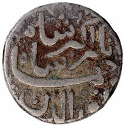 Silver One Rupee Coin of Jahangir of Ahmadabad Mint of Shahrewar Month.