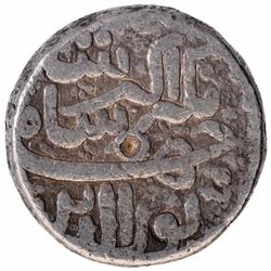 Silver One Rupee Coin of Jahangir of Ahmadabad Mint of Mihr Month.