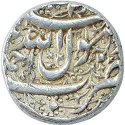 Silver One Rupee Coin of Jahangir of Ahmadnagar Mint.