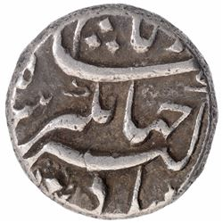 Silver One Rupee Coin of Jahangir of Allahabad Mint.