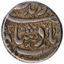 Rare Silver One Rupee Coin of Jahangir of Surat Mint of Shahrewar Month.