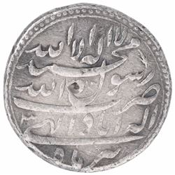 Silver One Rupee Coin of Shah Jahan of Allahabad Mint of Tir Month.