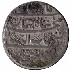 Silver One Rupee Coin of Shah Jahan of Burhanpur Mint.