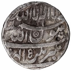 Silver One Rupee Coin of Shahjahan of Jahangirnagar Mint.