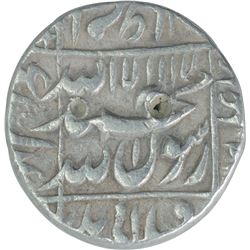 Silver One Rupee Coin of Shahjahan of Lahore Mint.