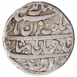 Silver One Rupee Coin of Shahjahan of Lahore Dar ul Sultanate Mint.