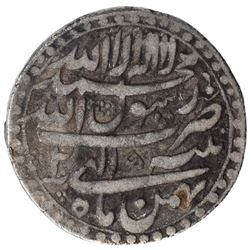 Silver One Rupee Coin of Shah Jahan of Patna Mint of Bahman Month.