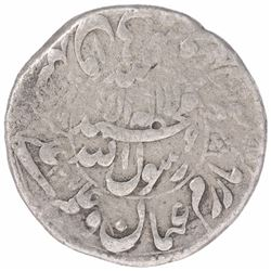 Silver One Rupee Coin of Shahjahan of Shahjahanabad Mint.