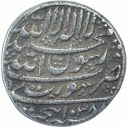 Silver One Rupee Coin of Shah Jahan of Surat Mint.