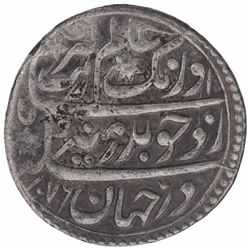 Silver One Rupee Coin of Aurangzeb Alamgir of Gulkanda Mint.