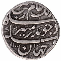 Silver One Rupee Coin of Aurangzeb Alamgir of Kashmir Mint.