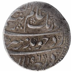 Silver One Rupee Coin of Auranagzeb of Kanbayat Mint.
