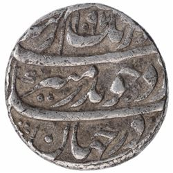 Silver One Rupee Coin of Aurangzeb Alamgir of Lahore Dar ul Sultanate Mint.