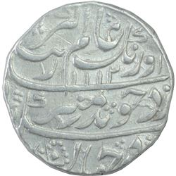 Silver One Rupee Coin of Aurangzeb of Machchlipatan Mint.