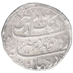 Silver One Rupee Coin of Aurangazeb Alamgir of Surat Mint.