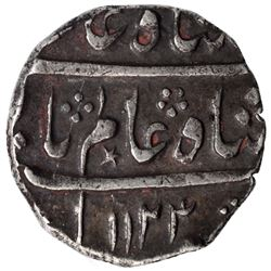 Silver One Rupee Coin of Shah Alam Bahadur of Chinapattan Mint.
