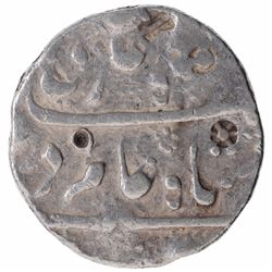 Silver One Rupee Coin of Shah Alam Bahadur of Imtiyazgarh Mint.