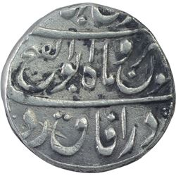 Silver One Rupee Coin of Jahandar Shah of Elichpur Mint.