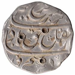 Silver One Rupee Coin of Farrukhsiyar of Aurangnagar Mint.