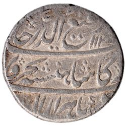 Silver One Rupee Coin of Rafi ud Darjat of Shahjahanabad Mint.