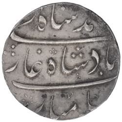 Silver One Rupee Coin of Muhammad Shah of Ahmadabad Mint.