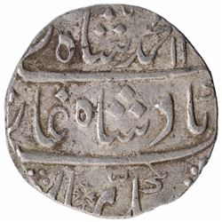 Silver One Rupee Coin of Muhammad Shah of Balwantnagar Mint.