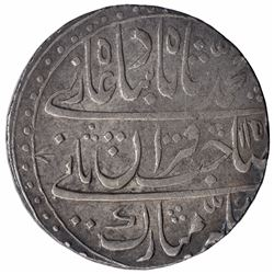 Silver One Rupee Coin of Muhammad Shah of Farrukhabad Mint.