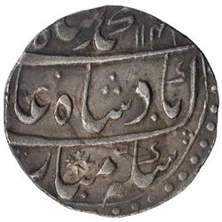 Silver One Rupee Coin of Muhammad Shah of Gwalior Mint.