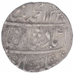 Silver One Rupee Coin of Muhammad Shah of Kanbayat Mint.