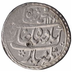 Silver One Rupee Coin of Muhammad Shah of Multan Mint.