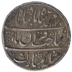 Silver One Rupee Coin of Muhammad Shah of Shahjahanabad Dar ul Khilafat Mint.