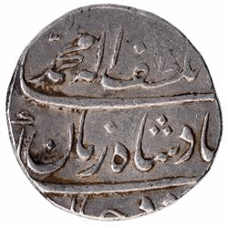 Silver One Rupee Coin of Muhammad Shah of Surat Mint.