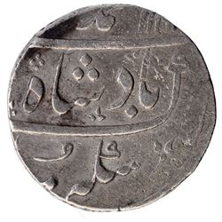 Silver One Rupee Coin of Ahmad Shah Bahadur of Ahmadabad Mint.