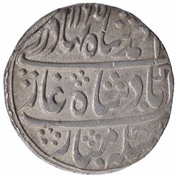 Silver One Rupee Coin of Ahmad Shah Bahadur of Shahabad Qanauj Mint.