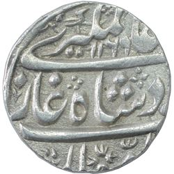 Silver One Rupee Coin of Alamgir II of Islamabad  Mint.