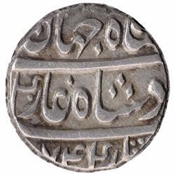 Silver One Rupee Coin of Shah Jahan III of Azimabad Mint.