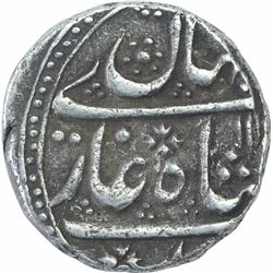 Silver One Rupee Coin of Shahjahan III of Hasanabad Mint.