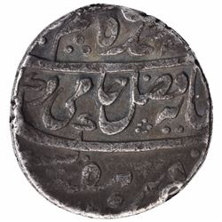 Silver One Rupee Coin of Shah Alam II of Azimabad Mint.