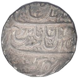 Silver One Rupee Coin of Shah Alam II of Hathras Mint.