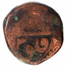 Copper Paisa Coin of Muhammad Akbar II of Shahjahanabad Mint.