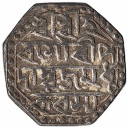 Silver One Rupee Coin of Rudra Simha of Assam Kingdom.
