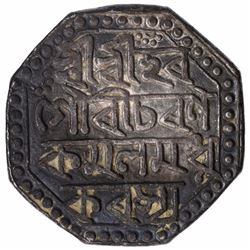 Silver One Rupee Coin of Pramatta Simha of Assam Kingdom.