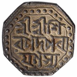 Silver Half Rupee Coin of Rajesvara Simha of Assam Kingdom.