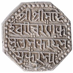 Silver One Rupee Coin of Rajeswar Simha of Assam Kingdom.