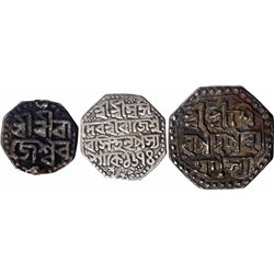 Silver Rupee Coins of Rajesvara Simha of Assam.