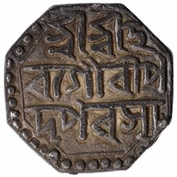 Silver Half Rupee Coin of Lakshmi Simha of Assam Kingdom.